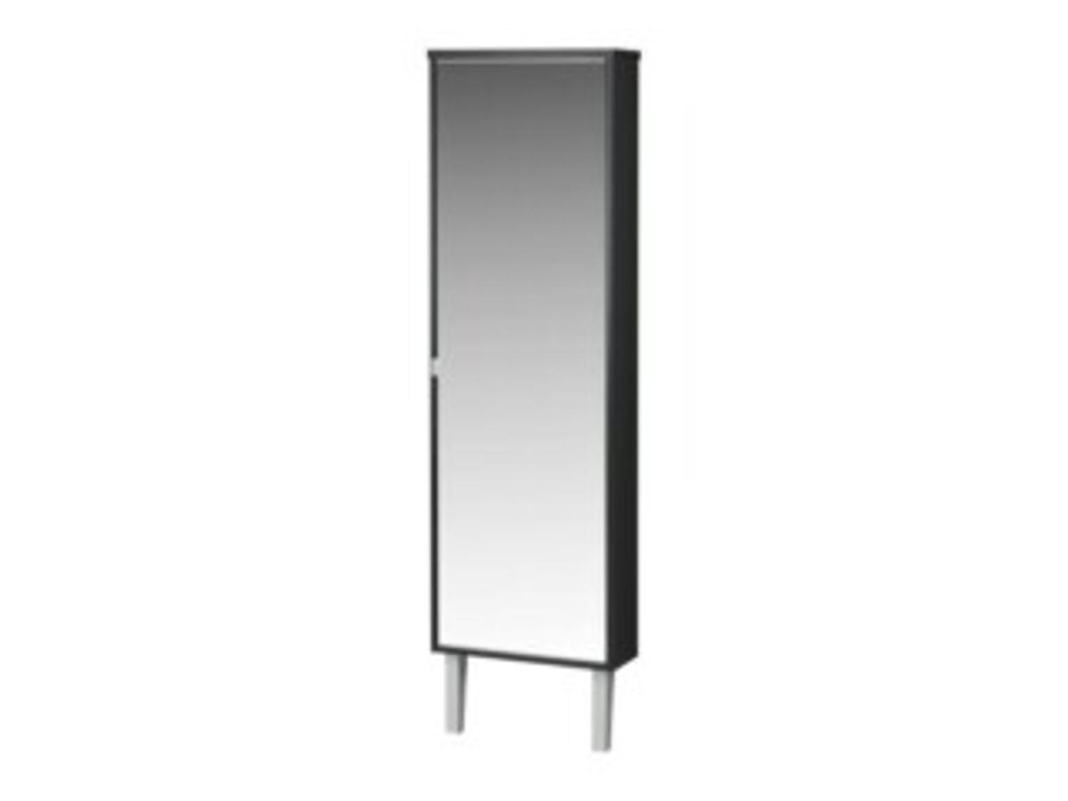 Gebraucht Ikea Skär Garderobe Garderobenschrank Top in 58093 Hagen um u20ac 60 00 u2013 Shpock