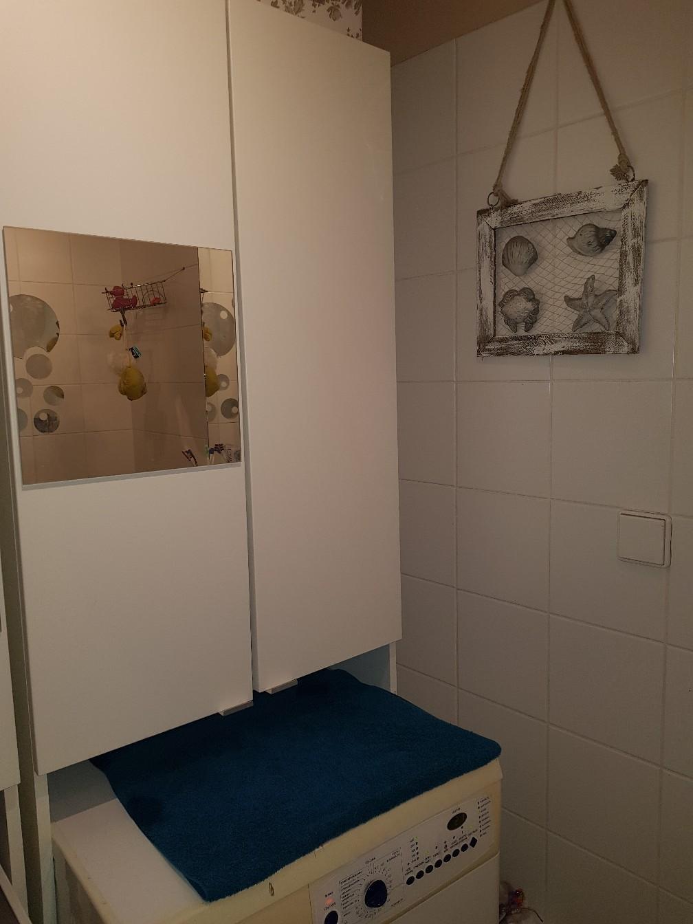 Gebraucht waschmaschinenschrank für badezimmer in hallein um