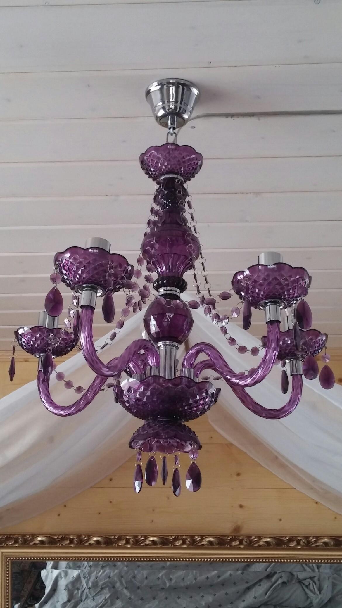 Kronleuchter Lila ~ Gebraucht kronleuchter lila in pforzheim um u ac u shpock